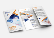 企业通用三折页图片