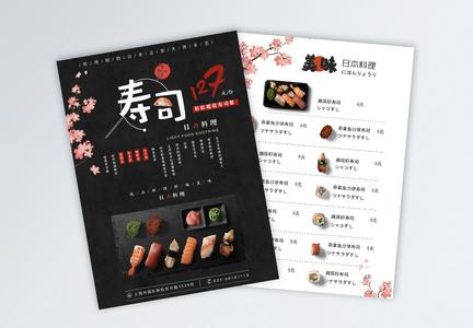 寿司促销宣传单图片
