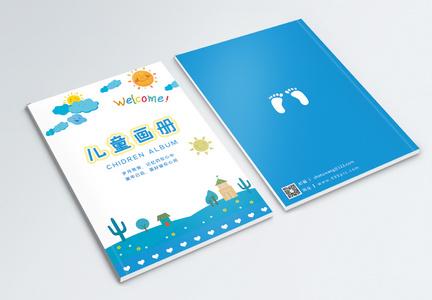简约蓝色儿童画册封面图片