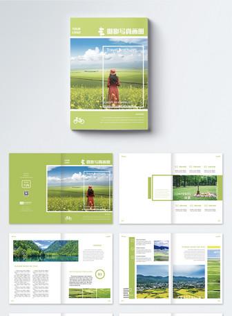 旅行摄影写真画册整套