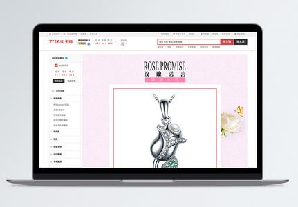 玫瑰淡水珍珠吊坠项链淘宝详情页图片