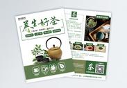 茶叶促销宣传单图片