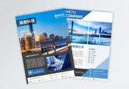 企业宣传单图片