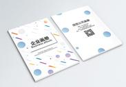 渐变几何企业画册封面图片