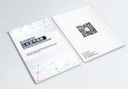几何线条企业画册封面图片