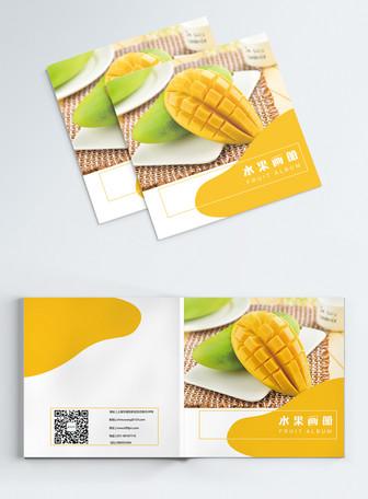 芒果水果画册封面设计