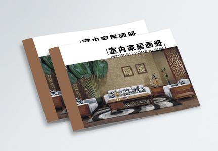 复古室内家居画册封面设计图片