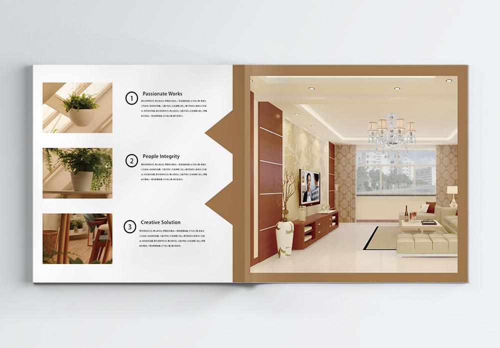 家居家具画册整套图片