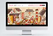 新年促销淘宝首页图片