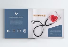 医疗保健宣传画册整套图片