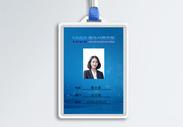 蓝色工作证设计图片