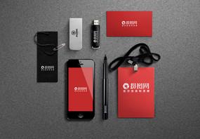 商务企业用品VI提案展示样机图片