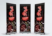 火锅美食宣传展架图片