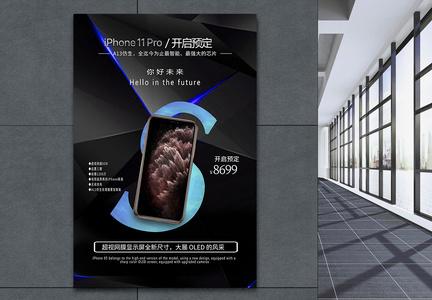 海报手机苹果XS预售海报图片