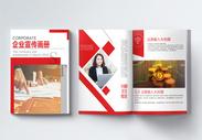 红色企业宣传画册整套图片