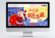 欢乐圣诞促销淘宝首页图片