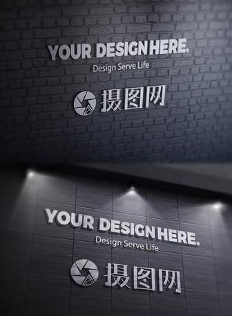 大气logo形象墙样机