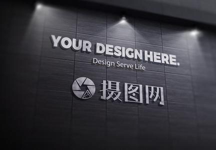 大气logo形象墙样机图片