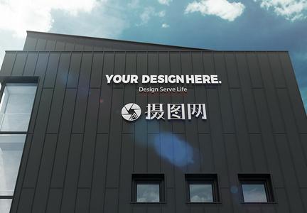 户外logo形象墙样机图片