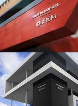 企业户外logo形象墙样机图片