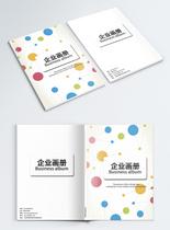 简单几何企业画册封面图片
