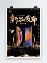 大气黑金iphone新品发布会海报图片