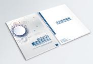 白色线条齿轮企业画册封面图片