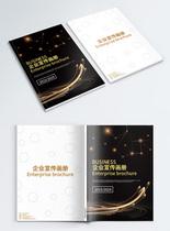 黑金大气企业画册封面图片