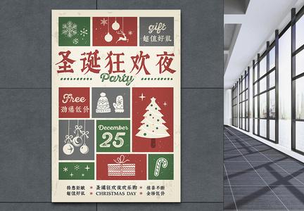 圣诞狂欢夜促销海报图片