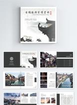 古镇旅游宣传画册整套图片