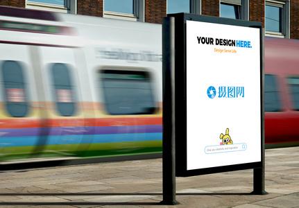 车站广告位样机图片