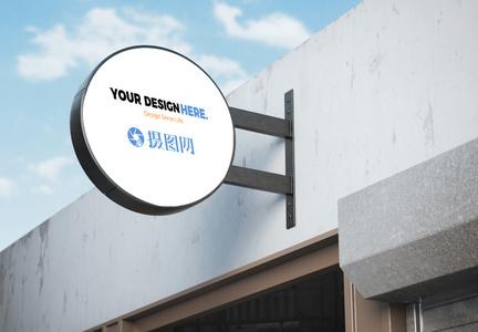 店铺logo样机图片
