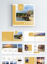 摄影写真作品集画册整套图片