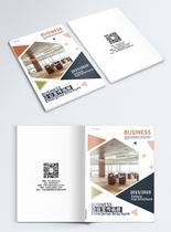 商务办公企业画册封面图片