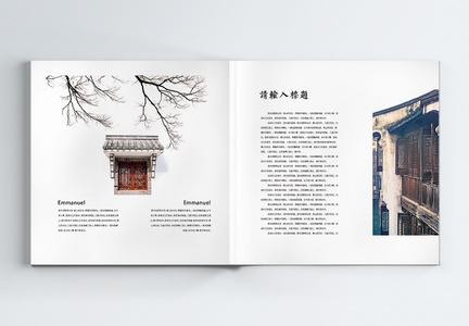 中国风古镇旅游宣传画册整套图片