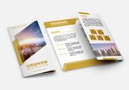 企业三折页设计图片