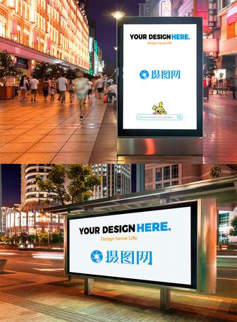 车站广告样机
