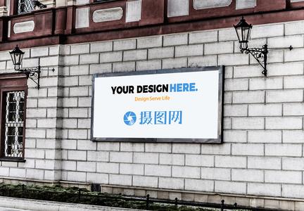 广告牌样机素材图片