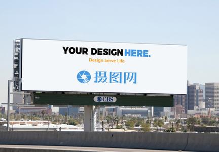 外景广告样机图片