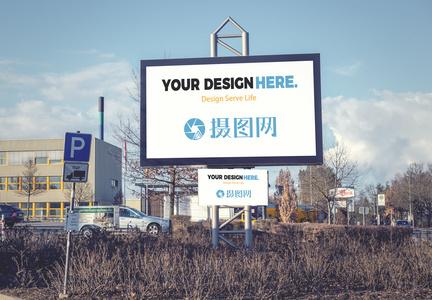 外江广告牌样机图片