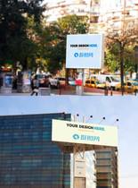 外景广场广告样机场景图片