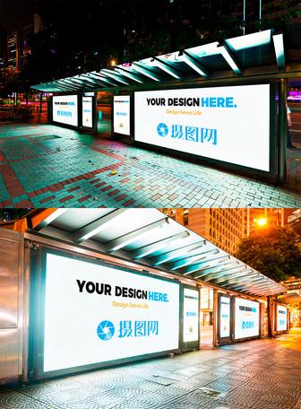 车站广告牌样机