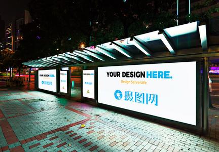 车站广告牌样机图片