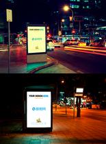 道路指示牌样机图片
