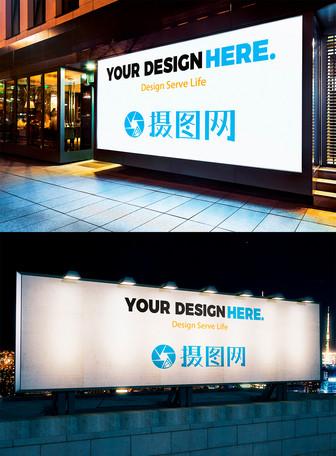 车站广告样机场景