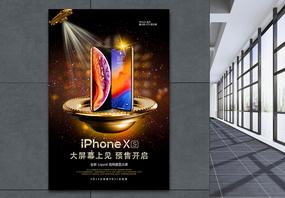苹果手机iPhoneXs新品发布海报图片