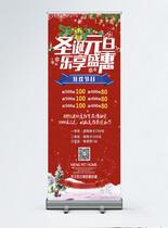 圣诞元旦节日促销展架图片