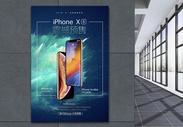 iPhoneXs新品促销海报图片
