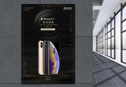 iPhone新品预售海报图片