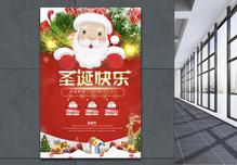 圣诞狂欢节海报图片